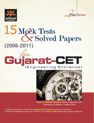 15 Mock Tests & Solved Papers for Gujarat CET Engineering Entrance Exam