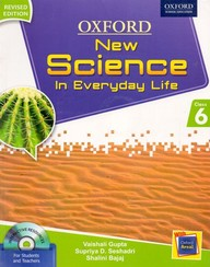 Everyday Science Book