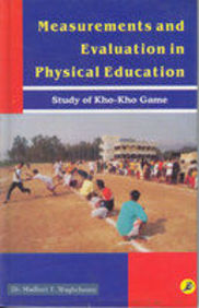 Measurements And Evaluation In Physical Education