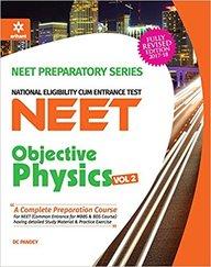 Objective Physics Vol 2 Neet : Code B042