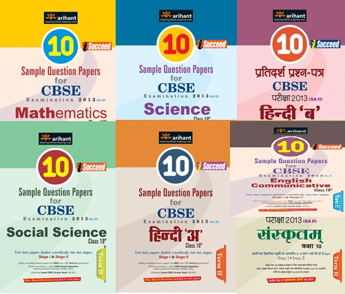 Online research papers computer science