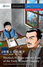 Sherlock Holmes and the Case of the Curly-Haired Company: Mandarin Companion Graded Readers Level 1, Traditional Character Edition (Chinese Edition)
