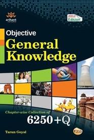 Arihant Gk Book 2012