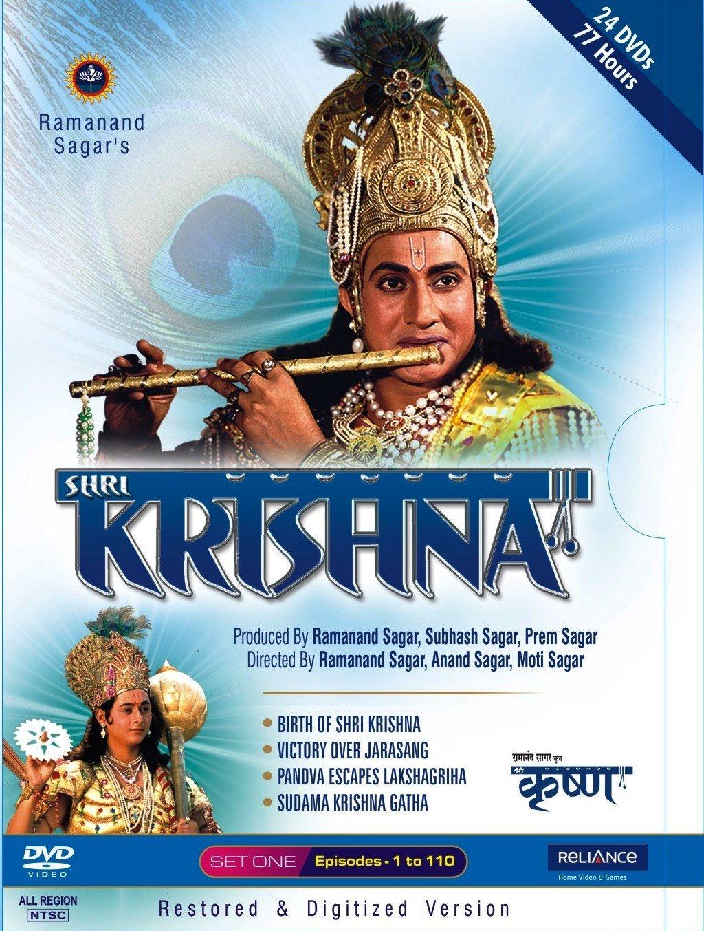 Shri Krishna-Set-1-24 DVD Set