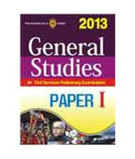 General Studies for Civil Services Preliminary Examination 2013 Paper 1