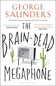 Brain Dead Megaphone