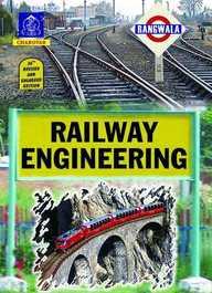 Books by sc rangwala, sc rangwala Books Online India, sc