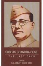 Subhas Chandra Bose The Last Days