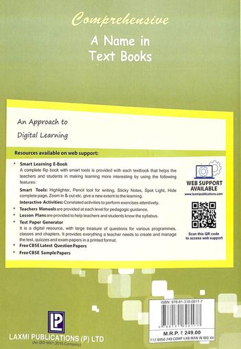 Buy Comprehensive Laboratory Manual In Biology Class 12 book : Jp