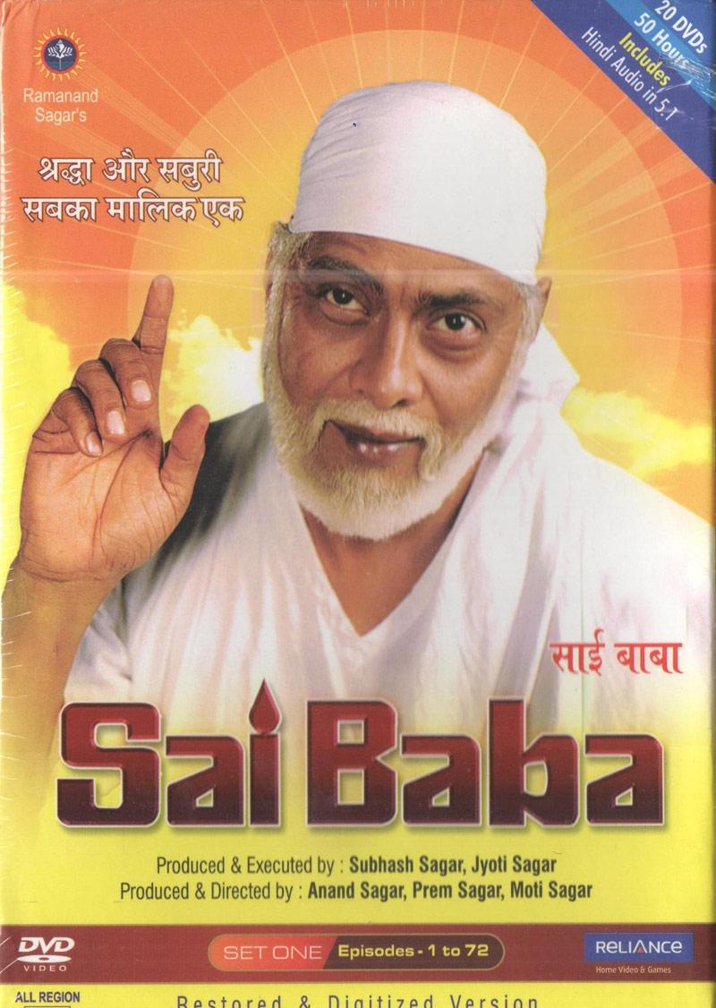 Sai Baba-Hindi-Set-1 (Ep 1-72)