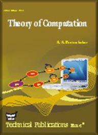 Buy theory of computation book aapuntambekar 8184316194 buy theory of computation book aapuntambekar 8184316194 9788184316193 sapnaonline india fandeluxe Image collections