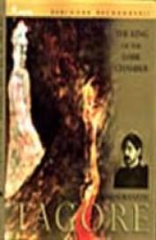 King Of The Dark Chamber - Rabindra Rachnavali