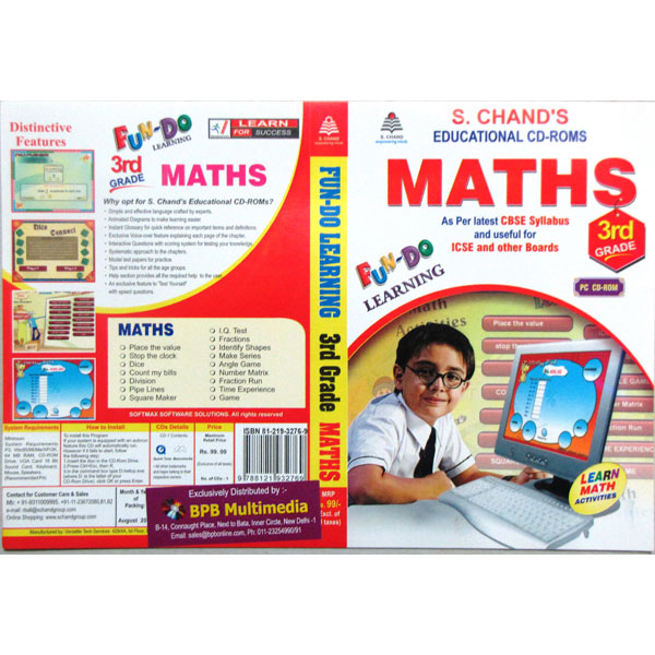 S Chand Educational CD-Rom: Fun-Do-Maths Class-3
