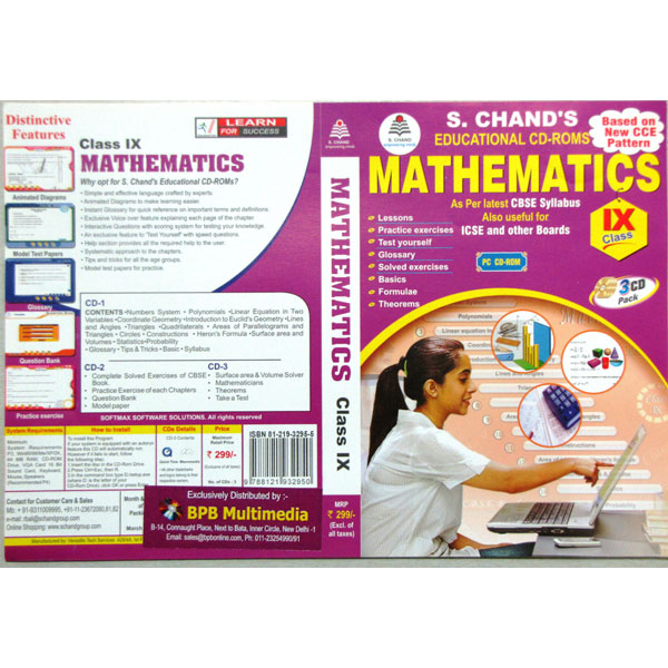 S Chand Educational CD-Rom: Mathematics For Class-9 (With 3 CDs)