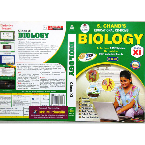 S Chand Educational CD-Rom: Biology For Class-11 (With 3 CDs)