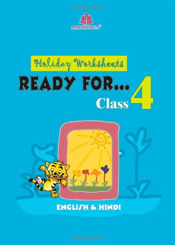 Buy Holiday Worksheet for Class IV [ENGLISH & HINDI] book : Madhuban ...