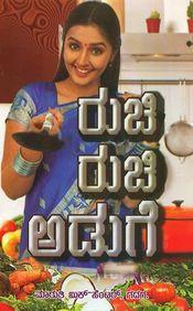 Ruchi Ruchi Aduge - Gruhiniyara Nechina