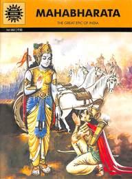 Mahabharata - Vol 582 Ack Comics