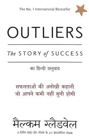 Buy outliers the story of success hindi book malcolm gladwell outliers the story of success hindi fandeluxe Gallery