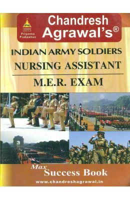 Indian Army Soldiers Nursing Assistant Mer Exam Max Success Book
