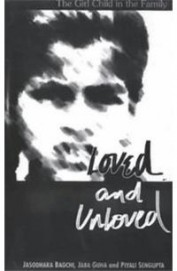 Loved & Unloved