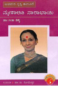 Mrunalini Sarabhai - Abhijata Nrutya Kalavide