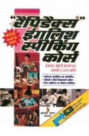Rapidex English Speaking Course - Hindi W/Cd
