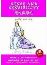 Sense and Sensibility (Chinese Edition)