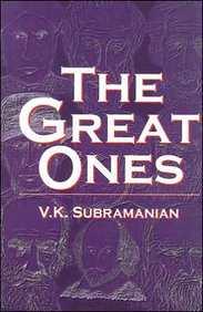 Great Ones: Volume I Art