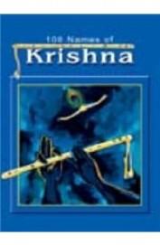 108 Names Of Krishna