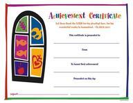 Achievement Certificate- Grades K- 5[ Pkg 12]