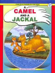 Fables And Parables For Kids ; A Camel And A Jackal Age 5+