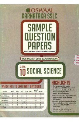 Buy sslc social science karnataka sample question papers march 2015 sslc social science karnataka sample question papers march 2015 exams malvernweather Images