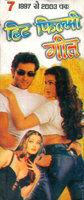 Hit Filmi Geet 1997 To 2003 Part VII