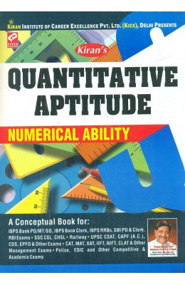 Quantitative Aptitude Numerical Ability : Code Kp 1276