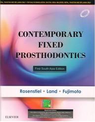 rosenstiel contemporary fixed prosthodontics pdf