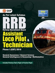 Rrb Assistant Loco Pilot & Technician Phase 1