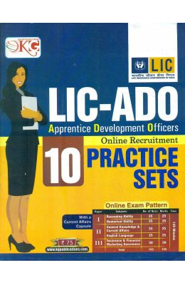 Lic-Ado Online Recruitment 10 Practice Sets : Code Kg383