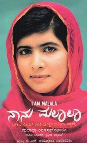 Naanu Malala