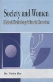 Society & Women Bhabani Bhattacharyas Female Characters