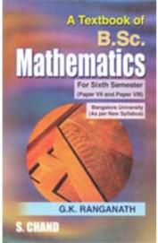 Buy Textbook Of Bsc Mathematics 6th Sem Paper 7 & 8 Bu book