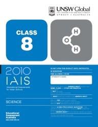 Iais 2010 Question Paper Booklet : Science 2010 - Class 8 [2010 Iais]