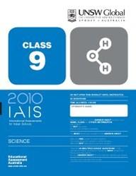Iais 2010 Question Paper Booklet : Science 2010 - Class 9 [2010 Iais]