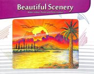 Beautiful Scenery : Watercolours Pastels & Pencils : Purpal