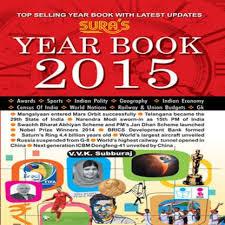 Buy Mega General Knowledge book Vvk Subburaj - India