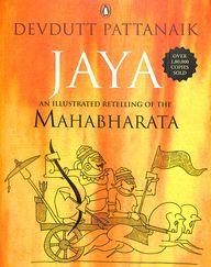 Jaya Mahabharata