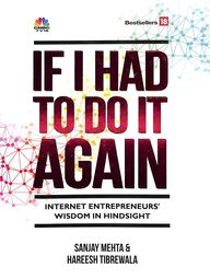 If I Had To Do It Again : Internet Entrepreneurs Wisdom In Hindsight