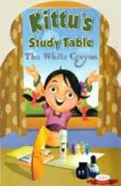 White Crayon : Kittus Study Table