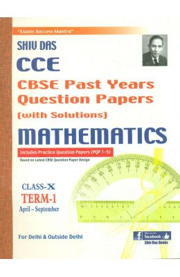 Mathematics Class 10 Term 1 Past Years Question Papers With Solutions Apr-Sep Exams : Cce Cbse