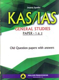Jnana Jyothi Kas Ias General Studies Paper 1 & 2 Old Question Papers With Answers